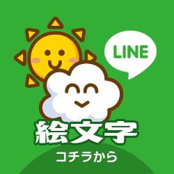 line_em5