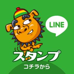 line_st4